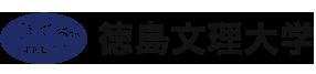 徳島文理大学 藻類成長因子を用いた海藻栽培技術イノベーション